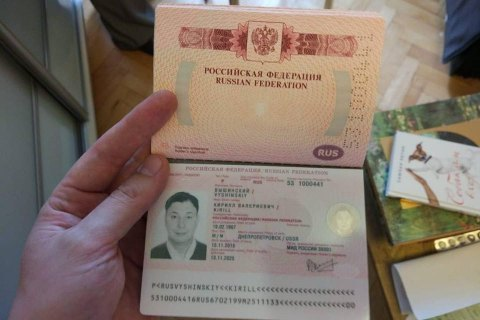 РФ підтвердила надання російського громадянства Вишинському