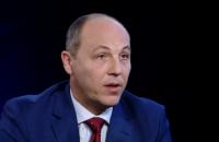 Парубій: Україна розраховує на підтримку Грузії в питанні автокефалії