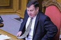 Рада секвестировала бюджет. Мартынюк доволен