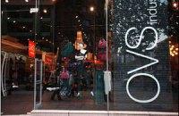 Поляки закрывают магазины Esprit, OVS и River Island в России