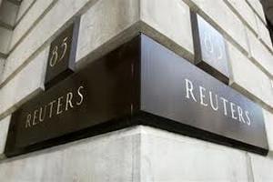 Голову бюро Reuters у Пакистані знайдено мертвою