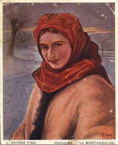 «Гуцулка» із серії «Галицькі народні типи»