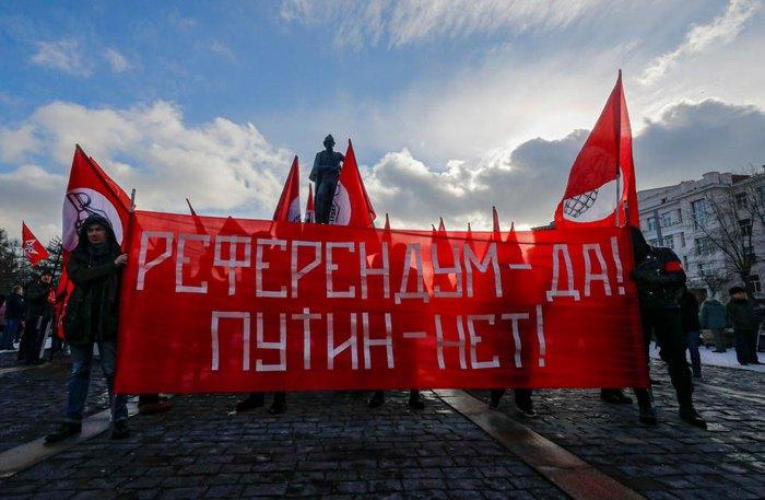 Во время митинга оппозиции в Москве, 15 февраля 2020