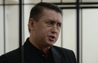 Мельниченко освободили под залог (ДОБАВЛЕНО ВИДЕО)