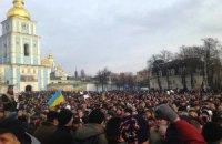 На Михайловскую площадь пришли послы Нидерландов и Финляндии