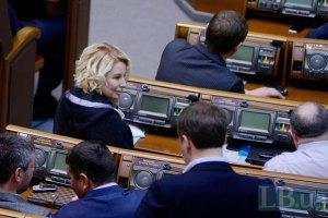 ПР і КПУ відмовилися голосувати в Раді