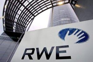 Німецька RWE не є незалежним постачальником газу за реверсом