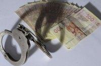 Кабмин подал законопроект об антикоррупционной стратегии на 2018-2020