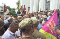 Мітингувальники спробували прорватися в Раду (оновлено)