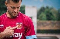 Ярмоленко перейшов у клуб англійської Прем'єр-ліги (оновлено)