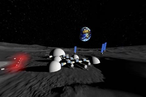 """КБ """"Південне"""" показало концепт місячної бази"""