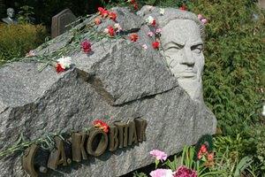 Кабмин готовится к празднованию 70-летия партизанского движения