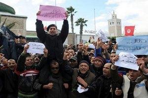 В Тунисе мужчина совершил самосожжение