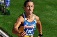 Україна сформувала заявку на ЧЄ з легкої атлетики