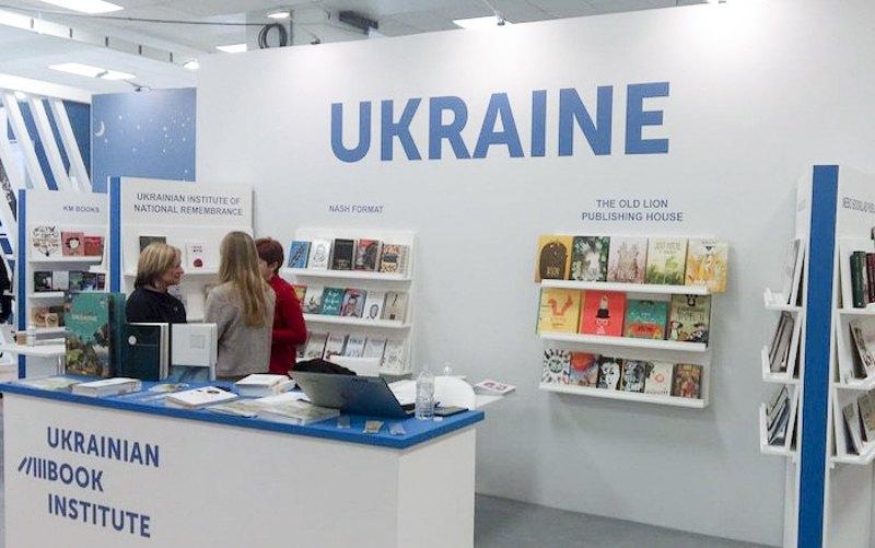 Український стенд на ярмарку в Лондоні, 2019