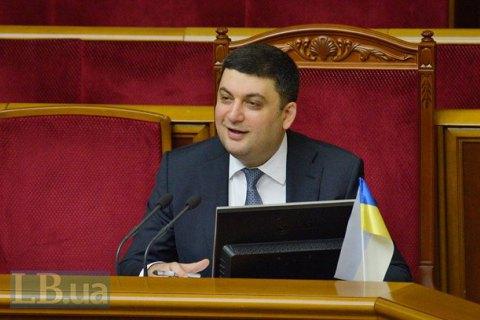 Гройсман відмовився відновлювати соцвиплати на Донбасі