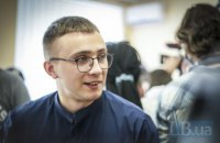 Одеський суд визнав винним Стерненка в справі про викрадення людини