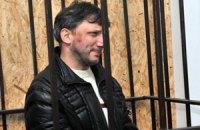 Слюсарчук заявил, что в СИЗО ему угрожают изнасилованием