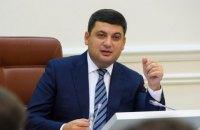 Гройсман заявив, що влада нічого не збирається робити з Саакашвілі