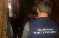 Двух чиновников ГФС в Тернопольской области поймали на взятке в 400 тыс. гривен