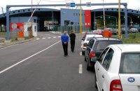 Словаччина змінила порядок пропуску іноземців на свою територію