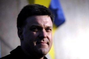 В Житомире свободовцы протестовали против сокращения количества уроков украинского языка и литературы