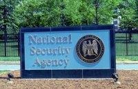 Спецслужбы США шпионили за лидерами Бразилии и Мексики
