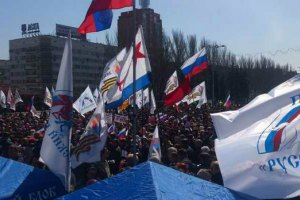 Міліція лякає сепаратистів 8 роками позбавлення волі