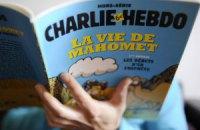 """Египетский проповедник предостерег Charlie Hebdo от публикации """"расистских"""" карикатур"""
