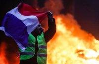 """Акції """"жовтих жилетів"""" в Франції: хто поступиться першим - Макрон чи протестувальники?"""