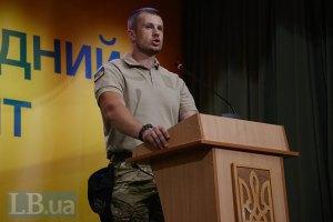 Те, кто проливал кровь за Украину, должны иметь свой голос во власти, - Билецкий