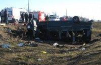 Число загиблих у ДТП у Полтавській області зросло до 9 осіб