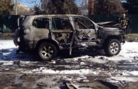 СБУ показала, как закладывали взрывчатку под автомобиль полковника Хараберюша