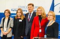 Украина, Грузия, Латвия, Литва и Эстония отказались участвовать в празднованиях 70-й годовщины ПАСЕ
