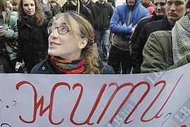 Студенты университета Шевченко взбунтовались из-за общежитий