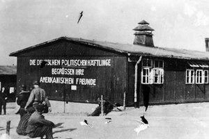 В список ЮНЕСКО предложили внести Бухенвальд