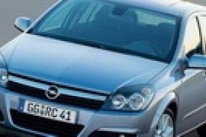 """""""ЗАЗ"""" не будет выпускать автомобили модели """"Opel Astra"""""""
