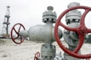 Еврокомиссия пересмотрит критерии понятия «газовый кризис»