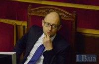 Яценюк закликав ГПУ звернутися в Гаазький трибунал через анексію Криму