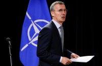 Столтенберг: НАТО готове відповісти на будь-яку загрозу