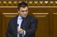 Клімкін: виборчі дільниці в Росії закриті з міркувань безпеки