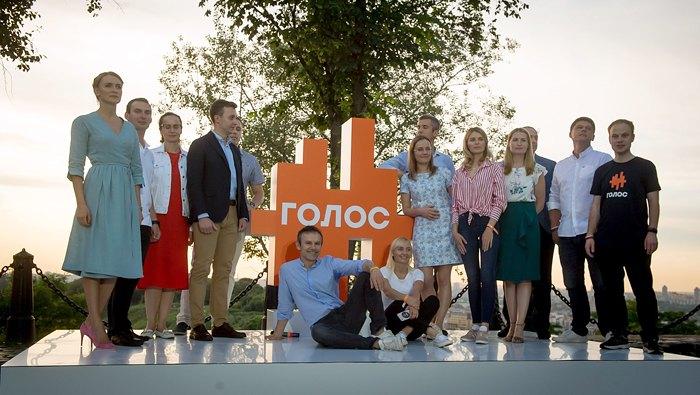 Святослав Вакарчук представил первую десятку партии 9 июня, 2019.
