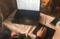 Кіберполіція впіймала 18-річного хакера, який поширював віруси під виглядом оновлень для ігор