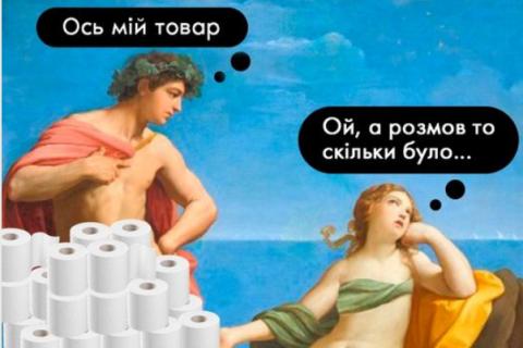 Калиновский рынок отменил тендер на закупку туалетной бумаги: рулон оказался на 10 м короче