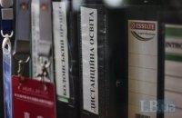 Держкомтелерадіо ініціює продовження санкцій щодо російських видавництв