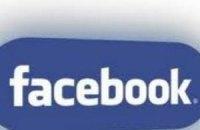 В Таиланде пользователям Facebook, ставящим «лайки» на статьи с критикой властей, грозит тюрьма