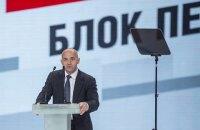 НАБУ викликає на допит ексзаступника голови фракції БПП Кононенка