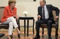 СМИ назвали причину ужесточения позиции Меркель по России