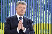Порошенко оголосив реформу Конституції об'єктивною необхідністю