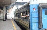 Взрывы на складах боеприпасов под Винницей привели к смене маршрута 14 поездов